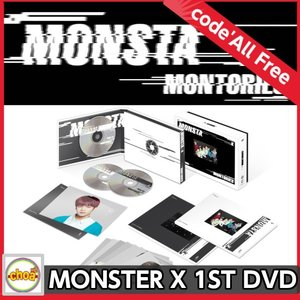 MONSTA X - 1 ST DVD< MONTORIES >|shopchoax2
