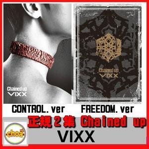 VIXX (ビックス) - 正規2集『CHAINED UP』[フォトブック+ペーパー+フォトカード+タトゥーステッカー]CONTROL/FREEDOM 2つのバージョン/ 2nd Album/VOL.2|shopchoax2