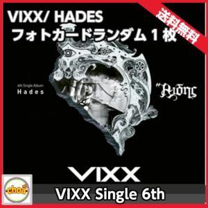 VIXX (ビックス) - シングル6集『HADES』[フォトカードランダム1枚] / 6th single|shopchoax2