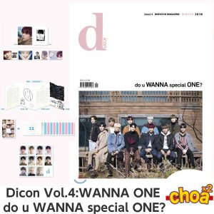 D-icon : vol.04 WANNA ONE - do u WANNA special ONE? (MAGAZINE+MINIBOOK+PHOTOCARD+STICKER) メンバー選択 shopchoax2