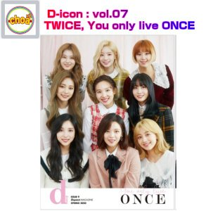 D-icon : vol.07 TWICE, You only live ONCE 2020 DIS...