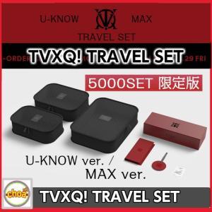 東方神起(TVXQ!)  TRAVEL SET (5,000SET 限定版) 2種 (ユノ Ver. / チャンミン Ver.) S.M. ENTERTAINMENT OFFICIAL|shopchoax2