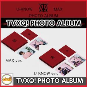 東方神起(TVXQ!) PHOTO ALBUM 2種 (ユノ Ver. / チャンミン Ver.) S.M. ENTERTAINMENT OFFICIAL|shopchoax2