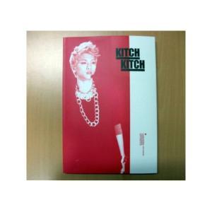 SHINee [ KEY - KITCH KITCH ] FAN サイト 写真集|shopchoax2
