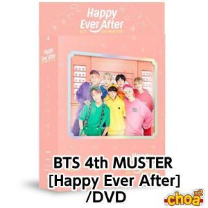 BTS 4th MUSTER [Happy Ever After] DVD (3 DISC) OUTBOX + 3DISC DIGIPAK + PHOTOBOOK(144P) + POSTCARD(1EA) + PHOTOCARD(RANDOM 1EA) 防弾少年団 bangtan|shopchoax2