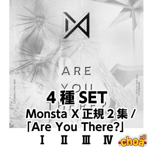 MONSTA X(モンスタエックス)正規2集アルバム TAKE.1[ Are You There?] Ver.1, 2, 3, 4 SET|shopchoax2