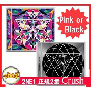 2NE1 (トゥエニーワン) - NEW ALBUM [CRUSH] CD 2ne1 cd|shopchoax2