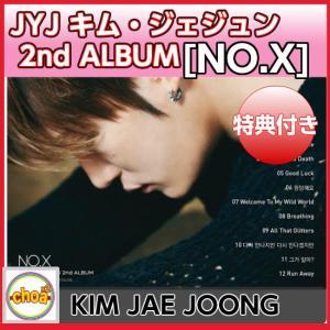 JYJ キム・ジェジュン -正規2集 「NO.X」 2nd FULL ALBUM ソロ CD [それ知ってる?] 含む12曲 ポスター丸めて梱包 |shopchoax2