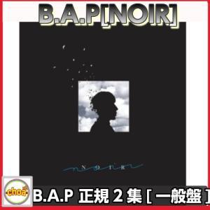 B.A.P ビーエイピー 正規 2集 アルバム『NOIR 一般盤』 CD B.A.P|shopchoax2
