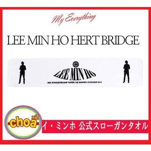 イ・ミンホ 2014公式スローガン Lee Minho イミンホ 公式グッズ|shopchoax2