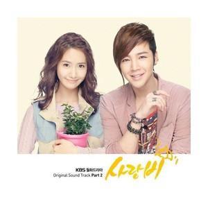 韓国ドラマOST 「愛の雨(Love Rain)」OST Part.2 (チャン・グンソク、ユナ主演)|shopchoax2