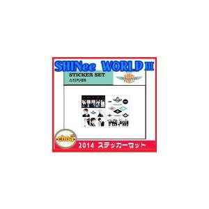 SHINee シャイニー【ステッカーセット】2014WORLD 3 コンサートグッズ|shopchoax2