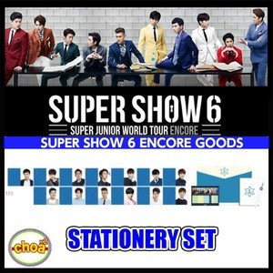 SUPERJUNIOR(スーパージュニア)-文具セット SUPERJUNIOR WORLD TOUR SUPERSHOW 6 アンコールコンサート 公式グッズ|shopchoax2