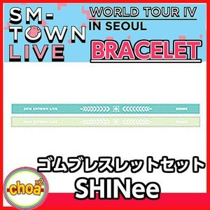 SM TOWN 「SHINee ゴムブレスレットセット 」SMTOWN LIVE WORLD TOUR IV IN SEOUL 公式グッズ|shopchoax2