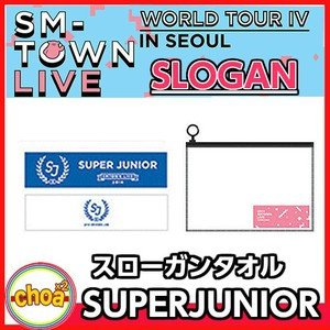 SM TOWN 「SUPERJUNIOR スローガンタオル」SMTOWN LIVE WORLD TOUR IV IN SEOUL 公式グッズ|shopchoax2