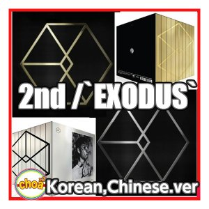 EXO 正規2集「EXODUS」KOREA.ver CHINESE.ver選択 タイトル曲「call me baby」CD