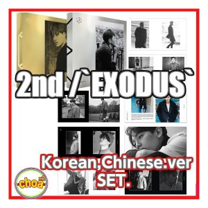 EXO 正規2集「EXODUS」KOREA.ver CHINESE.ver SET お買い得 タイトル曲「call me baby」CD
