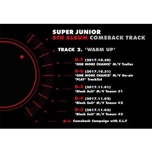 SUPERJUNIOR(スーパージュニア)-正規アルバム8集 / PLAY[Black Suit & One More Chance Ver.] CD ランダム発送|shopchoax2