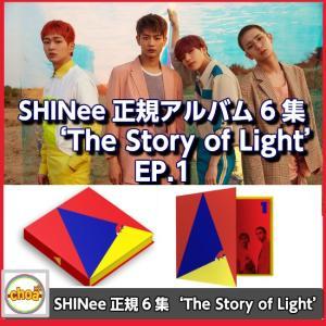 SHINee 正規アルバム6集 /['The Story of Light' EP.1] CD 6TH ALBUM|shopchoax2