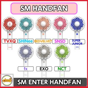 SM ENTER OFFICIAL HANDY FAN TVXQ! SIPERJUNIOR SNSD SHINee F(x) EXO REDVELVET NCT  [SM TOWN] 公式グッズ  OFFICIAL MD|shopchoax2