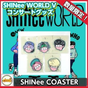 SHINee [ SUM:SHINee ] コースターセット SHINee WORLD V コンサートグッズ 公式グッズ|shopchoax2