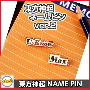 送料無料!東方神起 TVXQ! NAME PIN ver.2 U-KNOW MAX  #SUMDIYZONE|shopchoax2