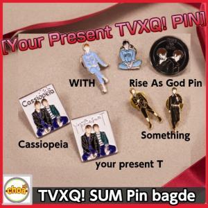 東方神起[Your Present TVXQ! PIN] [Something Pin & Rise As God Pin] ピンバッチ 公式グッズ|shopchoax2