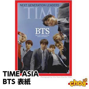 TIME Asia(タイム・アジア) 2018年 10月 22日号(BTS 防弾少年団表紙)+A3サイズポスター付き|shopchoax2