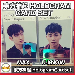 東方神起 TVXQ! Hologram Card SET [SUM] 公式グッズ TVXQ! OFFICIAL U-know, Max 選択|shopchoax2