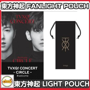 東方神起 TVXQ! FANLIGHT POUCH「TVXQ!CONCERT-CIRCLE-#welcome GOODS」U-KNOW MAX|shopchoax2