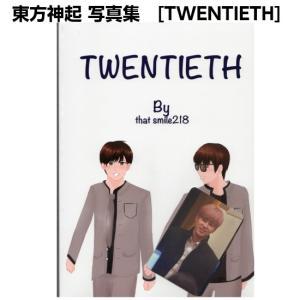 東方神起 【 TWENTIETH 】 韓国 ファンサイト制作写真集|shopchoax2