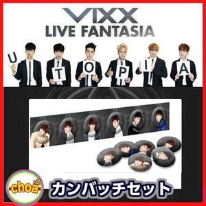 VIXX ビックス カンバッチセット  LIVE FANTASIA UTOPIA 公式コンサートグッズ|shopchoax2