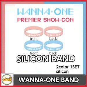 WANNA ONE シリコンバンド [WANNA-ONE PREMIER SHOW-CON] 公式グッズ wanna one ワナワングッズ|shopchoax2