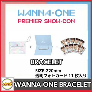 WANNA ONE BRACELET  [WANNA-ONE PREMIER SHOW-CON] 公式グッズ wanna one ワナワングッズ|shopchoax2