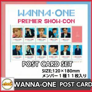 WANNA ONE POST CARD SET [WANNA-ONE PREMIER SHOW-CON] 公式グッズ|shopchoax2
