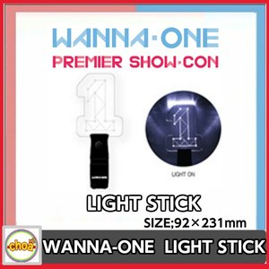 WANNA ONE  LIGHT STICK [WANNA-ONE PREMIER SHOW-CON] 公式グッズ|shopchoax2