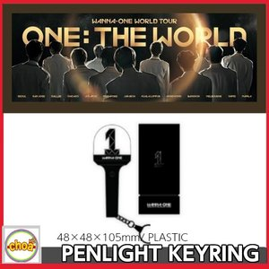 WANNA ONE MINI LIGHT KEYRING 【 Wanna One World Tour [ONE : THE WORLD] in Seoul】 OFFICIAL グッズ|shopchoax2