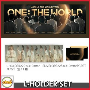 WANNA ONE L-HOLDERSET 【 Wanna One World Tour [ONE : THE WORLD] in Seoul】 OFFICIAL グッズ|shopchoax2