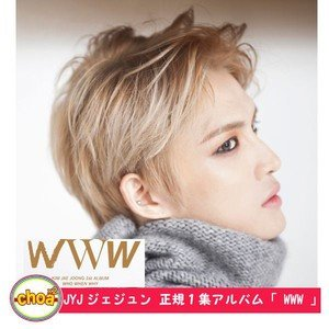 JYJジェジュン 正規1集アルバム「WWW」|shopchoax2