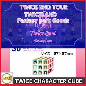 TWICE CHARACTER CUBE  [TWICE 2...