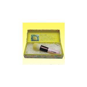 広島レモンチークブラシ shopd-1