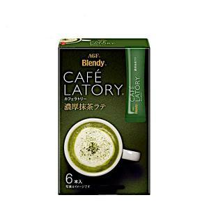 送料無料 ブレンディ カフェラトリー 濃厚抹茶ラテ AGF (12g×6本)×24個