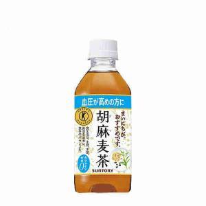 送料無料 胡麻麦茶 サントリー 350ml ペット 24本入|ショップダイヘイPayPayモール店