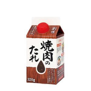 送料無料 焼肉のたれ 創味食品 320g 6本入