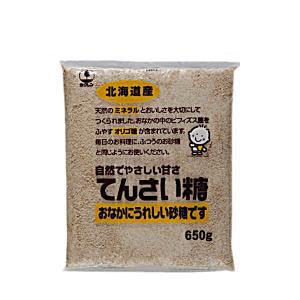 送料無料 てんさい糖 ホクレン 650g×12個入の関連商品7