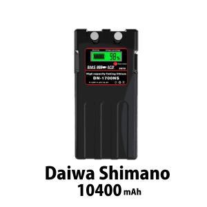 ダイワ シマノ 電動リール用 スーパーリチウム バッテリー カバーセット 黒 14.8V 大容量 1...