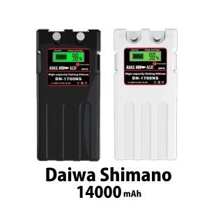 ダイワ シマノ 電動リール用 スーパーリチウム 互換バッテリー カバーセット 14.8V 超大容量 14000mAh パナソニックセル搭載|shopduo