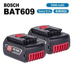 2個セット BOSCH ボッシュ A1850LIB BAT609 BAT610 BAT618 互換 バッテリー 18V 5.0Ah 5000mAh Sonyセル|shopduo