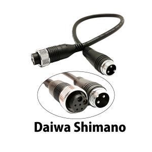 ダイワ シマノ BMバッテリー用 2芯 6芯 変換ケーブル 2穴 6穴 バッテリー 互換 ケーブル|shopduo