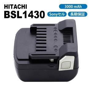 日立 Hikoki BSL1430 互換バッテリー 14.4V 3000mAh サムスンセル  BSL1440 BSL1450 BSL1460 互換|shopduo
